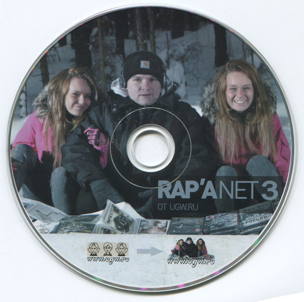 RAPA_NET_№3-2010_UGW_Rap_Recordz_CD_01