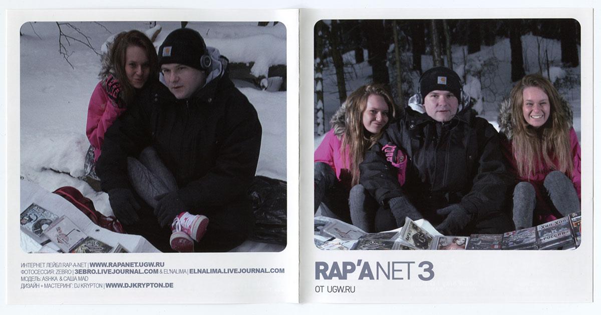 RAPA_NET_№3-2010_UGW_Rap_Recordz_CD_02
