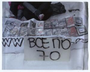 RAPA_NET_№3-2010_UGW_Rap_Recordz_CD_05