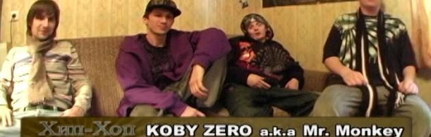 Серия 057: L-Brus & Koby Zero (Другие Эмоции, Gunmakaz, KNR, Def Joint, Fly Boy) «Хип-Хоп В России: от 1-го Лица»