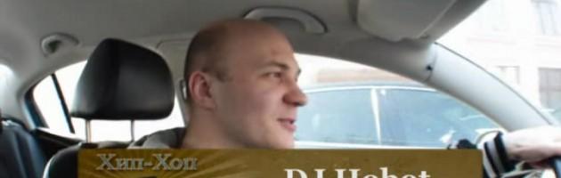 Серия 083: DJ Хобот (Da Budz, Каста) «Хип-Хоп В России: от 1-го Лица»