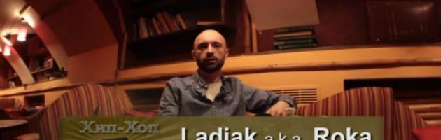 Серия 088: Ladjak part 01 (D.O.B., Slingshot) «Хип-Хоп В России: от 1-го Лица»