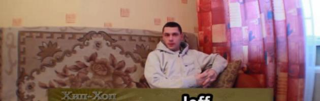 Серия 096: Jeff (IKAMBI GWA GWA) «Хип-Хоп В России: от 1-го Лица»