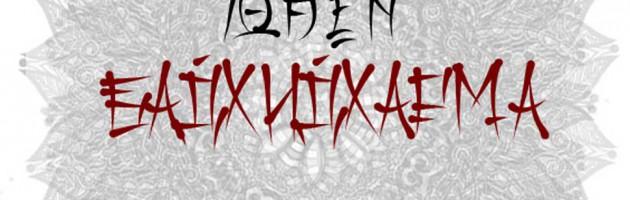 Oden «Бадхидхарма /RAN110CD/», 2013