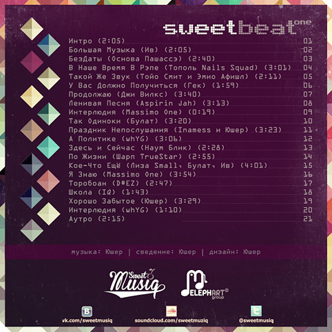 Sweet Musiq - Sweetbeat ONE (2013)_02_back