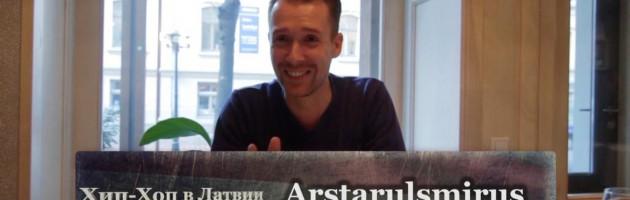 Серия 01: Arstarulsmirus (ex. Gustavo) — Хип-Хоп В Латвии: от 1-го Лица