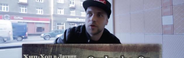 Серия 02: Oz a.k.a. Ozols — Хип-Хоп В Латвии: от 1-го Лица