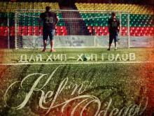 Kef & Odegov «Для Хип-Хоп Голов /RAN114CD/» Mixtape, 2014