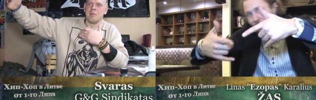 «Хип-Хоп В Литве: от 1-го Лица» Серия 01: Svaras, 02: Ezopas