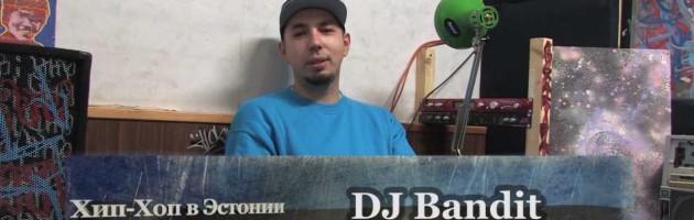 DJ Bandit (Чёрный Свет, Давление Жизни, Triophonix)