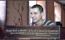 A.n.D / Alone-n-Deadlock (М.И.Ф. Звукозапись, Несвятые, ЗвукиТишины) «Хип-Хоп В Латвии: от 1-го Лица»