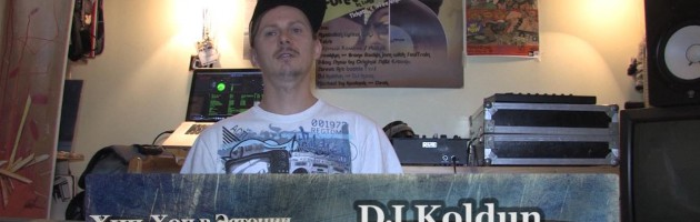 DJ Koldun «Хип-Хоп В Эстонии: от 1-го Лица»