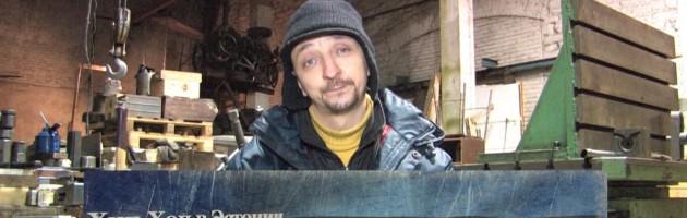 Денис Ильин (bboy с 90-х) — Хип-Хоп В Эстонии: от 1-го Лица