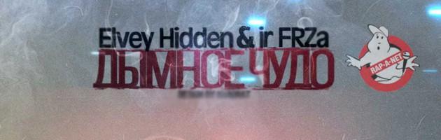 Elvey Hidden & jr FRZa