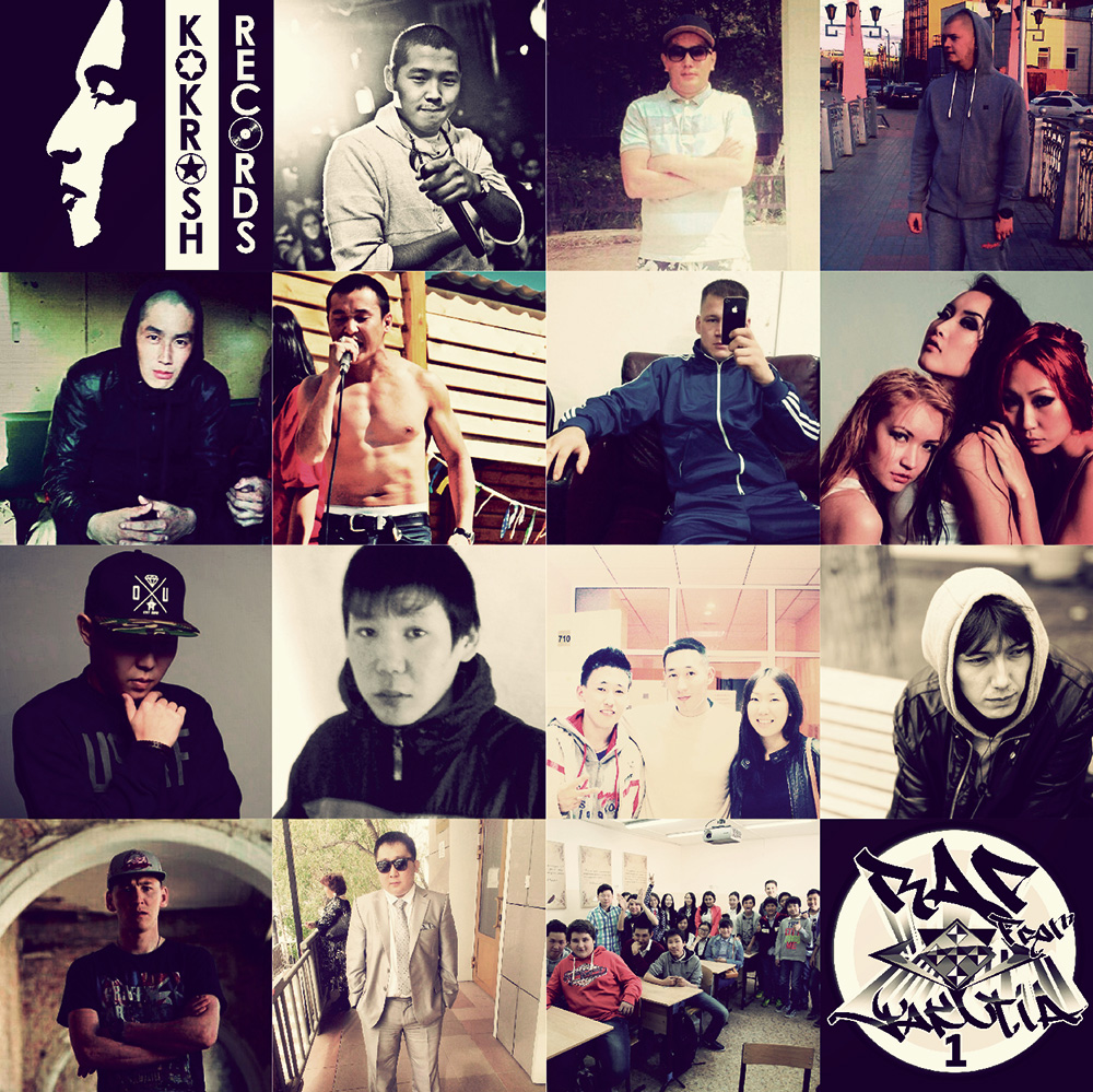 Rap_iz_Yakutii_00