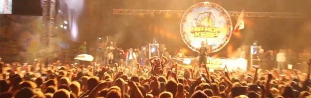 Видео с Hip Hop Kemp 2014