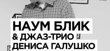 12.11.2014 live @ 16 Тонн, Москва