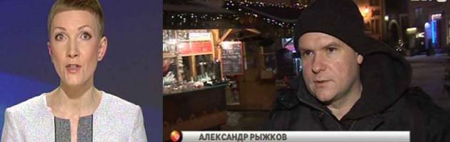 Сюжет на Эстонском ТВ @ 15.01.2015