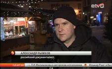 Сюжет на Эстонском ТВ про сериал @ 15.01.2015