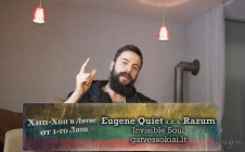 Eugene Quiet a.k.a. Razum «Хип-Хоп В Литве: от 1-го Лица» 2015