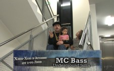 MC Bass (Underground Jazza) — Хип-Хоп В Эстонии: от 1-го Лица 2015