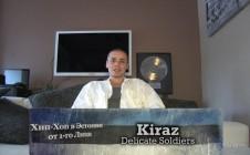 Kiraz (Delicate Soldiers) «Хип-Хоп В Эстонии: от 1-го Лица»