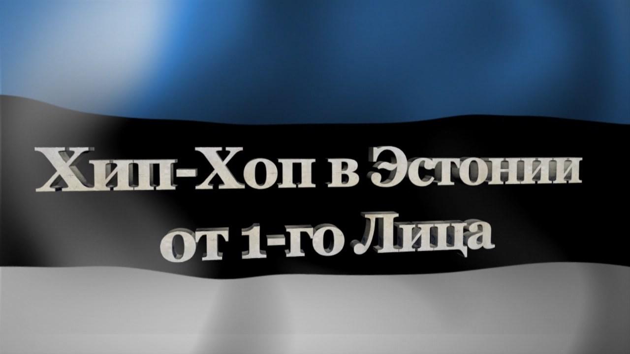 Серия 17 Пропажа (Нулевой Этаж, Fantazmo Hip-Hop, К.Д.П.П.М.) 07
