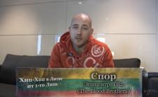 Спор (Эпицентр, TB2 (The Blood Brothers) «Хип-Хоп В Литве: от 1-го Лица» 2015