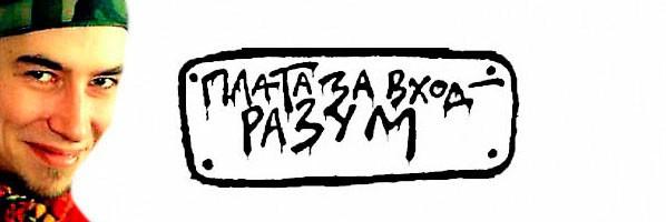 Алексей «Грюндик» Перминов (Рабы Лампы) — полное собрание творчества в одном архиве…