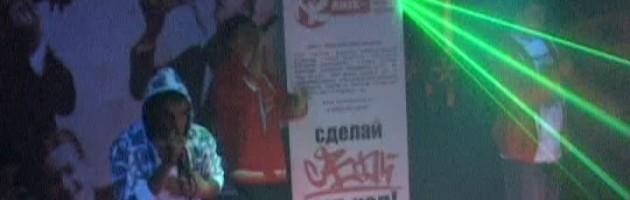 Ando Same live @ Sliva 01-05-2009, Опалиха