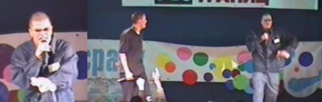 НАГрани live @ Фестиваль РЭПортаж, 2003, Смоленск