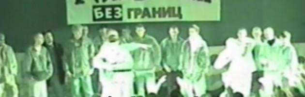 Final Freestyle @ Фестиваль РЭПортаж, 2003, Смоленск
