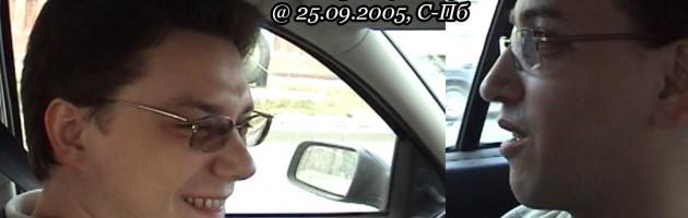 Maestro A-Sid + Rapper X • Разговоры + freestyle @ 25.09.2005, С-Пб