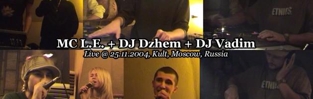 MC L.E. + DJ Dzhem + DJ Vadim • Live @ 25.11.2004, Kult, Moscow, Russia