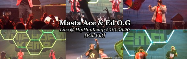 PSH + Masta Ace & Ed O.G • Live @ HipHopKemp 2010.08.20 [Full Cut]