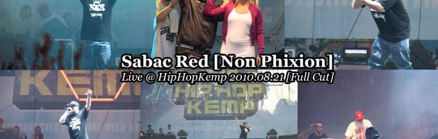 Sabac Red [Non Phixion] • Live @ HipHopKemp 2010.08.21 [Full Cut]