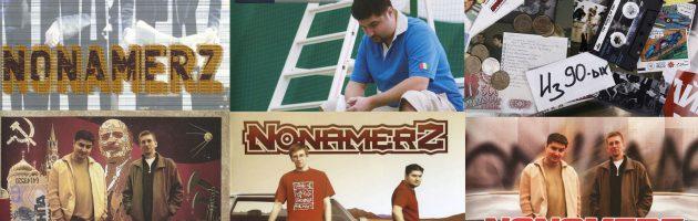 Релизы Nonamerz 2001-2010