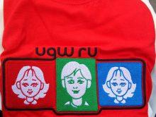 Футболки с лого UGW.ru
