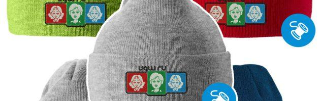 Шапки с лого UGW.ru