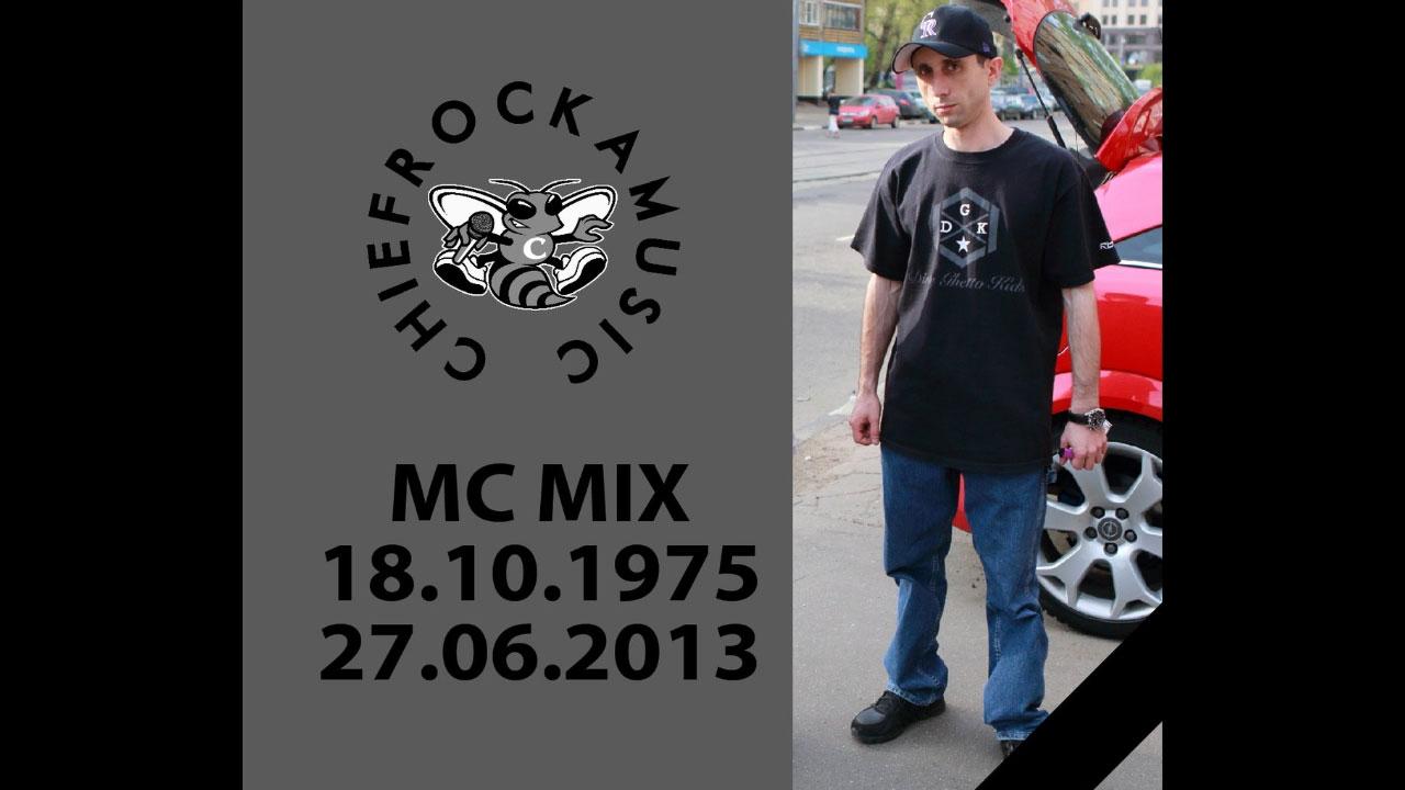 Max-Mix-Production-•-Чужая-территория-live-@-1996-[Mad-Max-+-Mix-MC]-2-