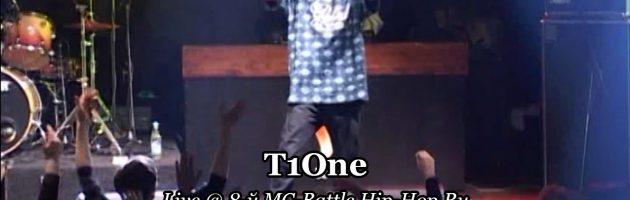 T1One • live @ 8-й MC-Battle Hip-Hop.Ru 25.12.2008, Точка, Москва