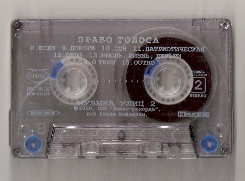 Музыка скачать 2000