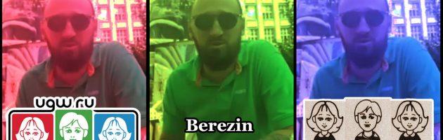 Березин [Psycho MC's, P-13] #20ЛетUGW @ 2016