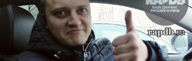 Медный [Туши Свет Band] про RapDB.ru
