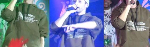 Туман a.k.a. Миша Крупин • live @ TruShop Party, Этаж, Спб, 26.12.2008