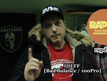 ШЕFF [Bad Balance / 100Pro] • #20ЛетUGW • про RapDB.ru