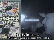 DVD «Хип Хоп В России 2» 2005 на YouTube