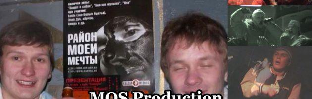 MOS Production • Lives: Part 1 • DVD «Хип-Хоп В России № 2» 2005
