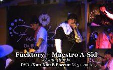 Fucktory + Maestro A-Sid «Алла (live)» • DVD «Хип-Хоп В России № 3» 2006