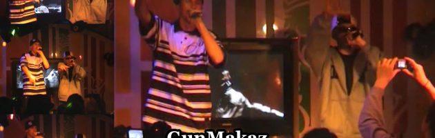 GunMakaz «Funk Fanatix / My Family» • DVD «Хип Хоп В России № 4» 2007
